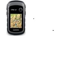 Agen Resmi GPS ETrex 30 Garmin Dengan Harga Sangat Murah