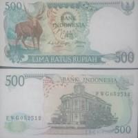 uang kuno lama Rp 500 thn 1988 gambar rusa