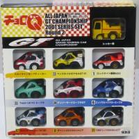 Tomica Choro Q | All Japan GT 2001 Series Vol. 2 | ADVAN NSX SUPRA