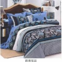 Bed Cover Katun Jepang 240x240