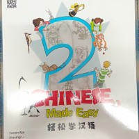 Chinese Made Easy Series 3rd Edition Textbook 2 Oleh Yamin Ma Dan Xiny