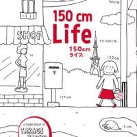 LIFE 150 CM - TAKAGI NAOKO