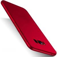 Samsung S8 Edge - S8 Plus hardcase full cover casing hp BABY SKIN Case