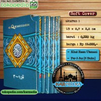 Alquran - Al Quran Mina Tilawah Per 5 Juz - Syaamil Quran - Karmedia