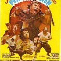 Film Indonesia jadul Ateng Pendekar Aneh (1977)