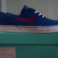 Nike Zoom Stefan Janoski BNIB Original size 42.5
