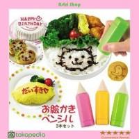 Jual Food Drawing Pen Penghias Makanan isi 3 SA29 Terlaris Murah