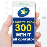 perdana/PAKET TELEPON XL, AnyNet 250 menit 30hr