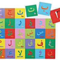 Jual Promo Evamat 30x30 cm Huruf Arab - Huruf Hijaiyyah isi 30 pcs/set Murah