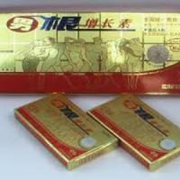 Jual Nangen Zengzhangsu Asli Obat Suplemen Pria Beli 1 Box isi 3 Kotak Murah