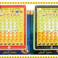 Kado/Hadiah Ulang Tahun,Playpad Muslim 50 Surah + Doa Sehari-hari