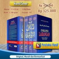 Buku Ensiklopedi Larangan menurut Al Quran dan Sunnah