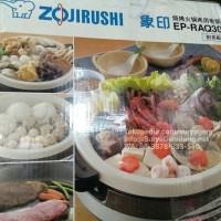 Zojirushi Steam Bowl EP-RAQ30 Pan Besar Kukus Shabu-Shabu Asli, Baru