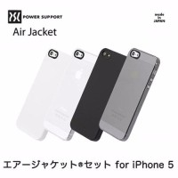 POWER SUPPORT Air Jacket iPhone 5 5S Original
