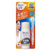 BIORE UV Perfect Face Milk SPF50 PA++++