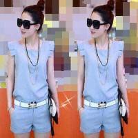 Harga sale baju setelan wanita atasan celana pendek stelan felita | Pembandingharga.com