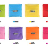 Jual MURAH Baggu Bag Shopping Bag Tas Belanja Kantong Belanja Murah