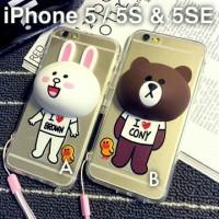 harga Line Silicone Soft Case Iphone 5 5s Se 6 6s Tokopedia.com