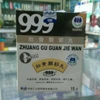 999 ZHUANG GU GUAN JIE WAN PILL (NYERI SENDI TULANG &REMATIK)