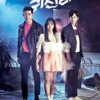 kaset dvd lets figh ghost drakor kdrama drama korea