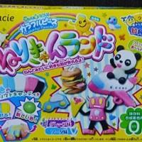harga Kracie Popin Cookin Diy Candy Maker Original Japan Tokopedia.com