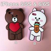 harga Line Silikon Soft Case Iphone 5 5s Se 6 6s 6+ 6s+ Tokopedia.com