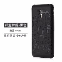 Calandiva Dragon Shockproof Hybrid Case for Meizu M2 No