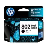 Tinta HP 802 Small Black Original Ink Cartridge