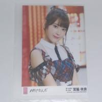 Photo Miyawaki Sakura HKT48 #SukiNanda