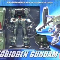 Bandai MSIA Forbidden Gundam