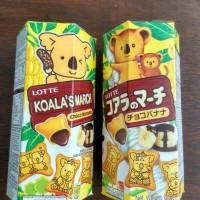 Japan Snacks Lotte Koala March 37gr rasa Choco Tokyo Banana