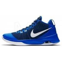 Sepatu Basket Nike Air Versitile Navy Blue Original Asli Murah