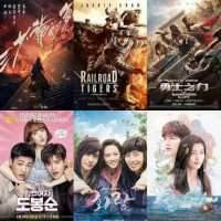 DVD Film Drama Korea / Anime / India Bisa Request