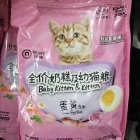 harga Makanan Kucing Anakan Kitten Baby Cat Nory Tokopedia.com