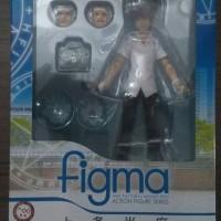 Figma Touma Kamijo BIB Perfect (Rare)