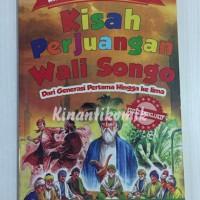 BUKU ANAK - KISAH PERJUANGAN WALI SONGO