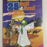 BUKU ANAK - KISAH TELADAN 25 NABI & RASUL