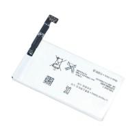 Original Battery For Sony Xperia Go St27i - 1265 Mah