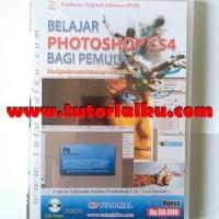 Tutorial Belajar Photoshop CS4 Bagi Pemula