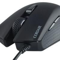 Jual NEW Corsair Harpoon RGB Gaming Mouse TS1357 Murah