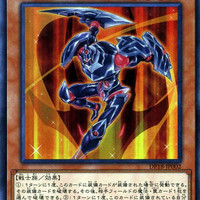 Yu-Gi-Oh! Gearfried the Red-Eyes Iron Knight - DP18-JP003 SR