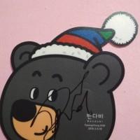 Tanda tangan Seolhyun AOA asli pada mousepad
