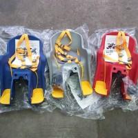 harga Kursi Boncengan Sepeda Anak Depan United Mtb Tokopedia.com