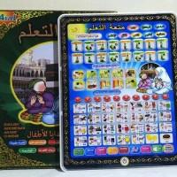 Jual PLAYPAD MUSLIM 4 BAHASA LAMPU LED / mainan anak edukatif Murah