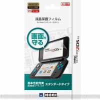 HORI Screen Protector for Nintendo New 2DS XL/LL
