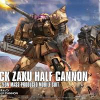 "HG 1/144 ZAKU HALF CANNON FROM "" MOBILE SUIT GUNDAM THE ORIGIN MSD """