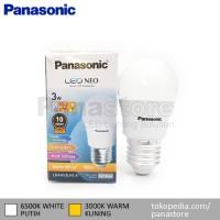 Jual Lampu LED Panasonic 3W 3 W bulb bohlam kualitas diatas philips  Murah
