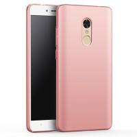 Xiaomi Redmi Note 4x Ultra Thin Baby Skin Hard Case Rose Gold 122005