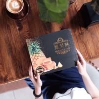 Jual Kue Nastar Premium Taiwanese Pineapple Cake Murah
