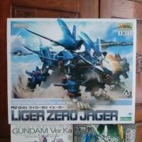 HMM 1/72 Zoids Liger Zero Jager